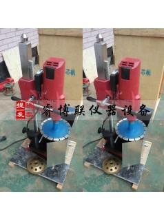 HZ-15A多功能电动取芯机