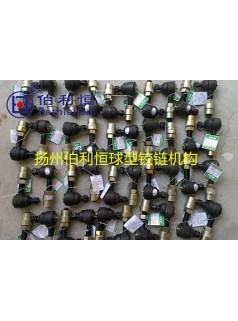 阀门球型铰链机构QJ-160,QJ-250