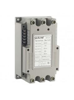 安科瑞AFK-3D/5 A型共补型复合开关