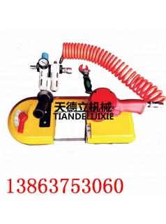 FDJ-120型气动线锯 金属切割线锯 煤矿工字钢切割锯