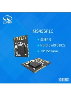 智能家居浴室控制蓝牙模块MS49SF1C