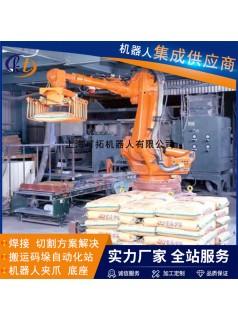 无锡安川码垛机器人 大米搬运码垛机器人 自动码垛机器人流水线生产