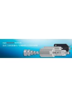 德国MICRO-EPSILON磁感应式位移传感器MDS-45