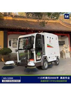 大型电动扫地车功能 明诺四轮扫地车优势