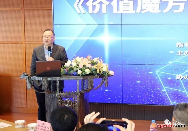 天津市科学技术局副局长祖延辉