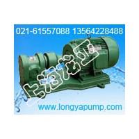 2CY-2-14.5齿轮泵泵体
