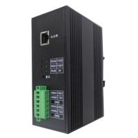 采集、边缘计算modbus、PLC、机床、机械手数据采集上传