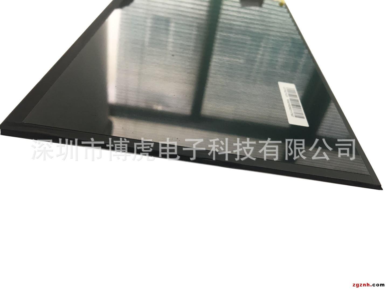 熊猫11.6寸液晶屏