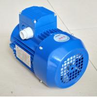 MS6324(0.18KW)清华紫光减速电机