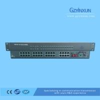 电信品质 电话光端机-ZMUX-32