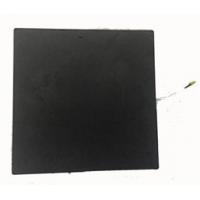 -15dBi 超薄型近场RFID圆极化天线