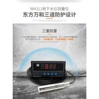 水库水位控制,实时水位测量显示