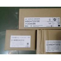 MSMD012G1V松下伺服电机现货