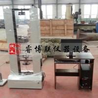WDL-20KN微控电子试验机
