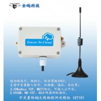 金鸽开关量输入转4G无线物联网关模组IoT101