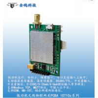 金鸽0~5V模拟量转4G无线物联模组IoT103  0~5V