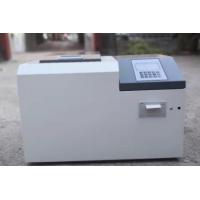测试生物质大卡设备-检测颗粒燃烧值的机器