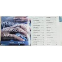 2MLF-AV8A新闻