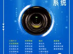 口罩视觉检测系统