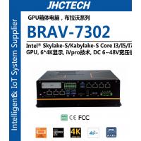 集和诚工业计算机BRAV-7302,CPU+GPU
