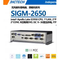 无风扇车载电脑 SIGM2650