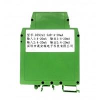 二路4-20ma隔离放大器IC/有源无源系列