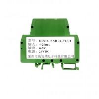 0-10V线性转换0-24V/0-12V信号隔离器
