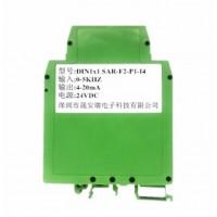 0-5KHZ脉冲转电压0-3.3V/0-10V频率隔离器