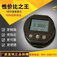 3051型高精度压力差压电容式变送器智能板卡液晶显示表头