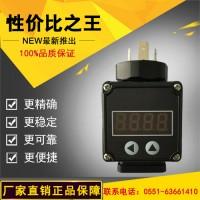 赫斯曼LED显示变送器表头变按键操作清零扩散硅PT100温度