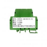 0-5KΩ转0-5V/4-20mA电子尺电阻变送器