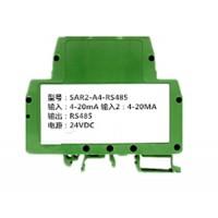4-20mA/0-10V转数字信号232采集模块