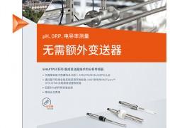 科隆公司-中国智能化网《2021智能化年刊》广告定稿