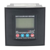 安科瑞ARC-10/R-K  10输出功率因数补偿控制器