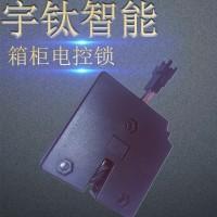 宇钛智能钛丝电控锁YT5858酒店迷你格子柜售货机