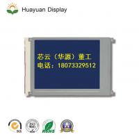 320240-5.7寸单色液晶显示屏不带控制器