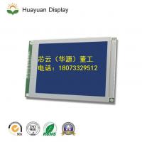 4.7寸单色液晶显示屏VISLCD-320240HY4705