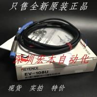 基恩士EV-108U 独立型接近传感器