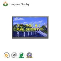 7寸TFT彩色液晶显示屏VISLCD-070HYA50Q