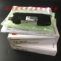 基恩士FS-N41C 光纤放大M8 连接器型 主单元