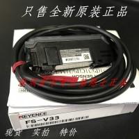基恩士FS-V33 光纤传感器 放大器 感应器