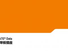 魏德米勒OMNIMATE Data数据类焊板插座