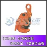 GL-1/1吨鹰牌钢板吊具,杠杆式夹紧释放装置