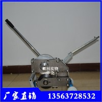 SCBC-3K/6K手持式切割机 矿用多角度皮带切割机