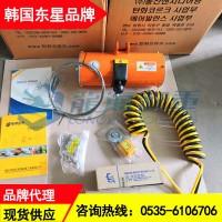 气动平衡吊BH06020型现货,韩国ESFEC制造商