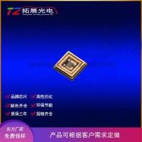 UVC紫灯3mW深紫外消毒LED3535