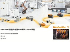 魏德米勒OMNIMATE®直插式电源PCB端子LLF LUF系列
