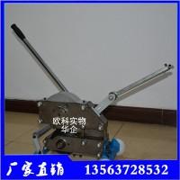 3K钢丝绳芯切割机  矿用手动切割机 矿用多角度皮带切割机
