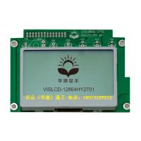 车机液晶屏:Vislcd-12864HY2708