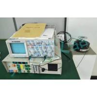 颗粒碰撞噪声测试仪4511M4-R